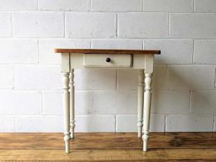 Distressed Painted Table for Hire