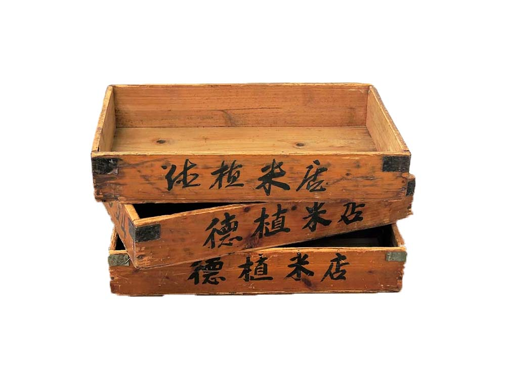 Japanese Crates for Hire Scotland